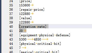 DNF深渊怎么单独修改指定一个装备爆率